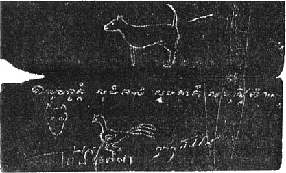 An ancient Thailand scroll containing a figure resembling a TRD
